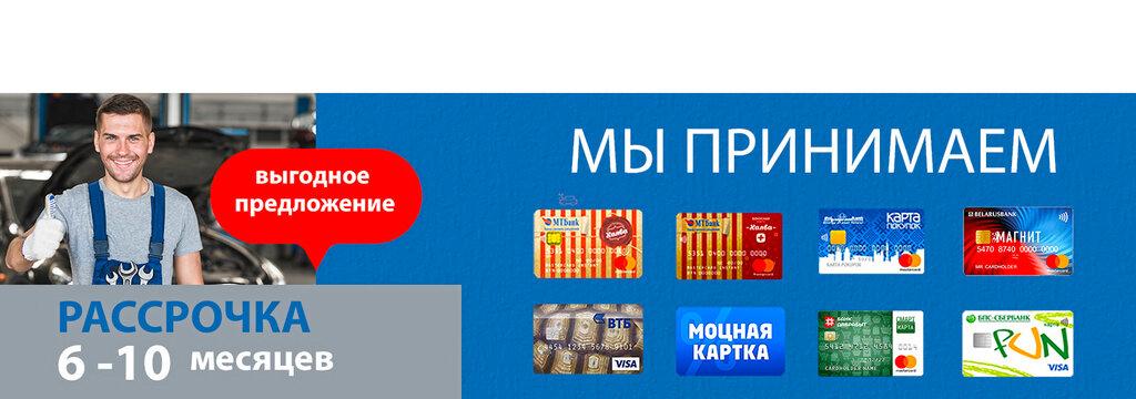 автосервис, автотехцентр — СТО «К+АВТО» — Минск, фото №2