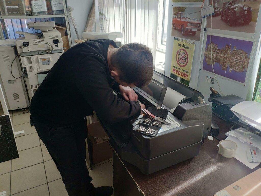 ремонт оргтехники — КопиВин — Москва, фото №1