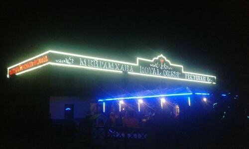 Royal Orsep Hotel