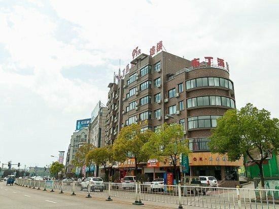 Pod Inn Yongkang Shengli Business Street