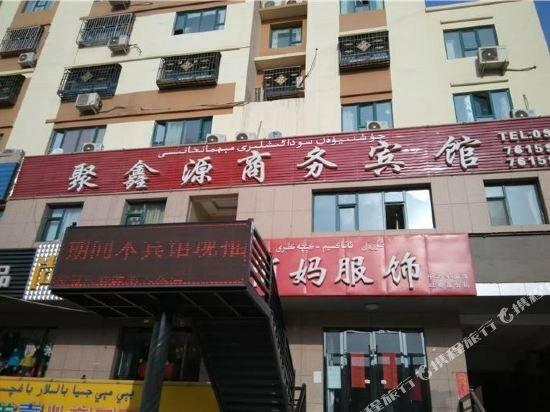 Tu lu fan ju xin yuan shang wu bin guan
