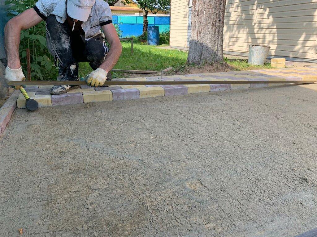 каст бетон