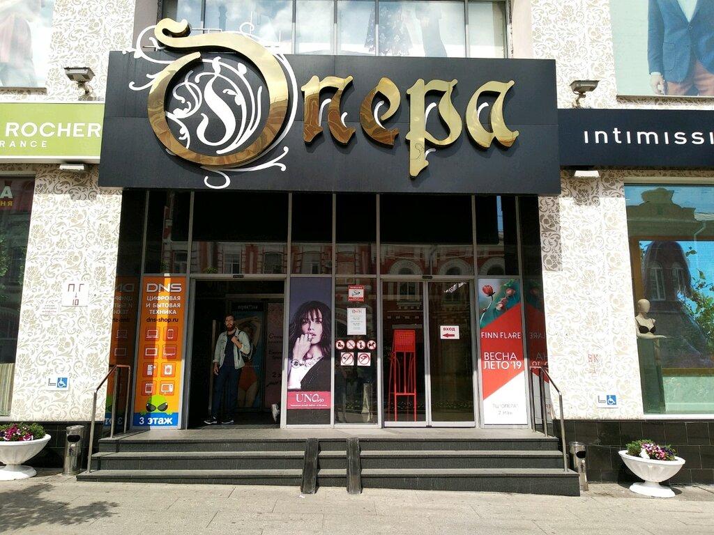 торговый центр — Опера — Самара, фото №1