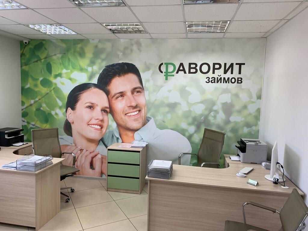 Автоломбард номер 1 красноярск автосалон измайлово в москве