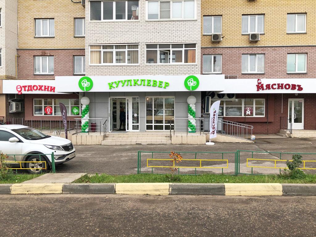 Мяснов Магазины На Карте
