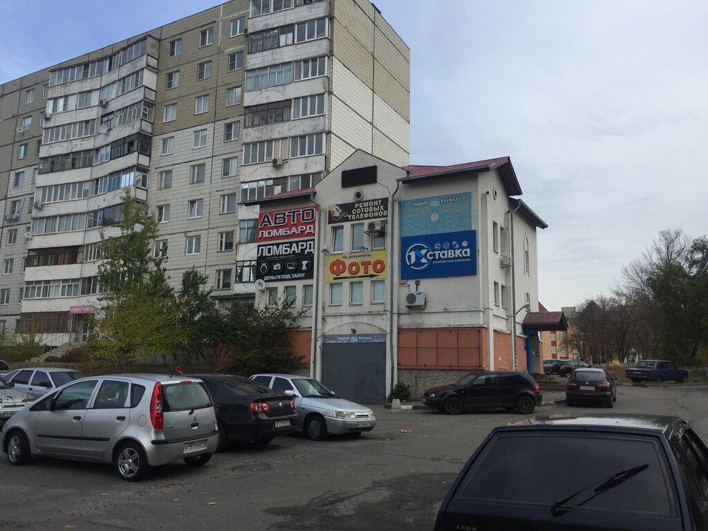 Автоломбард семилуки автозайм екатеринбург отзывы