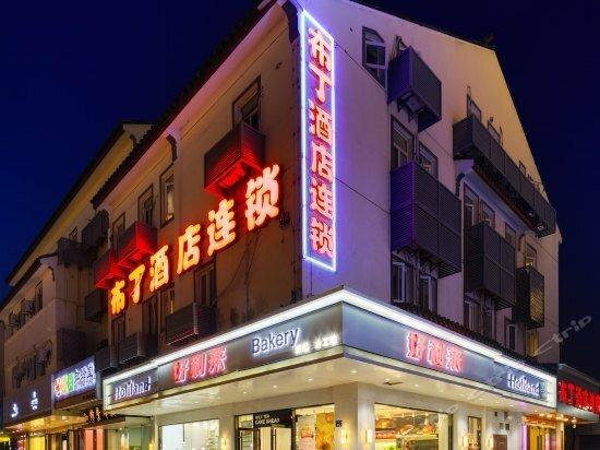 Pod Inn Suzhou Guanqian Zhongxin Branch
