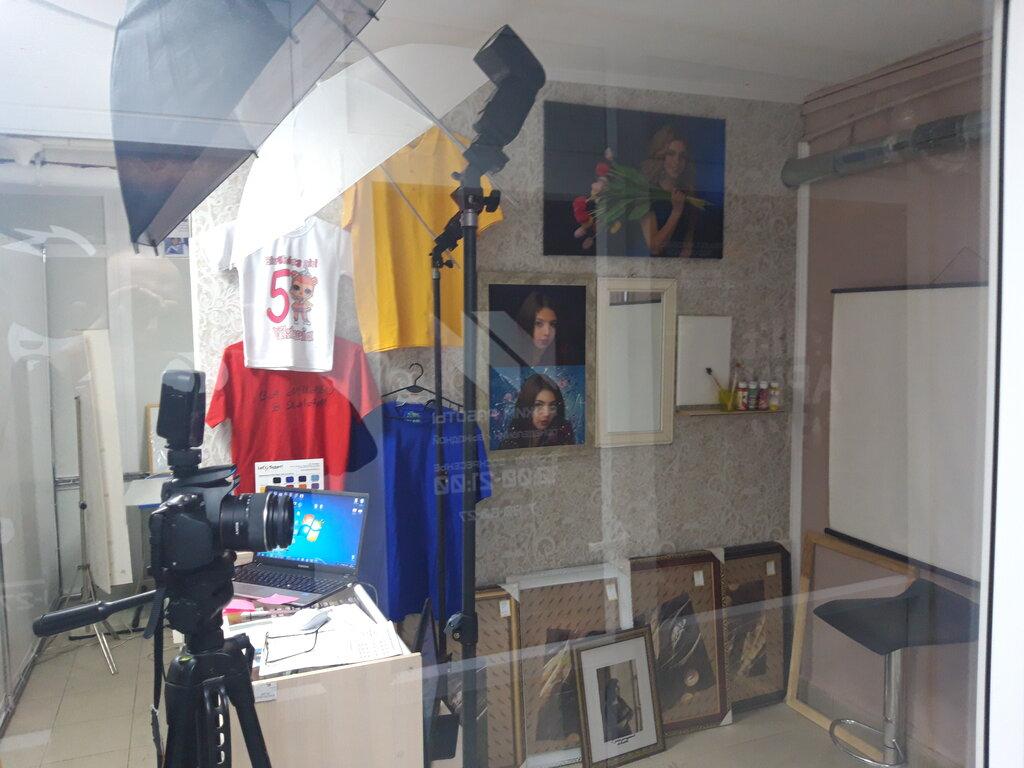 ведь фотосалоны в оренбурге соцсетях альбины