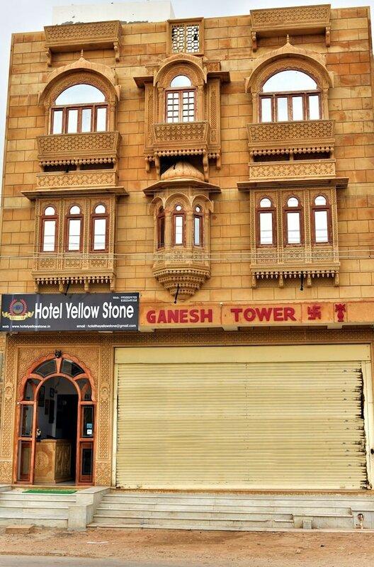 Adb Rooms Hotel Yellow Stone Jaisalmer