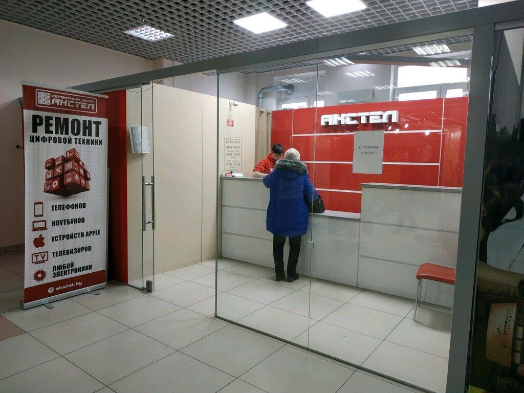 ремонт телефонов — Акстел — Витебск, фото №1