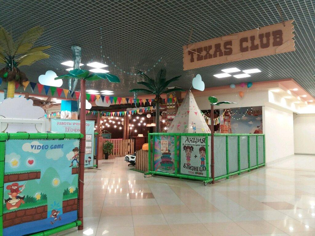Техас клуб в иваново фото