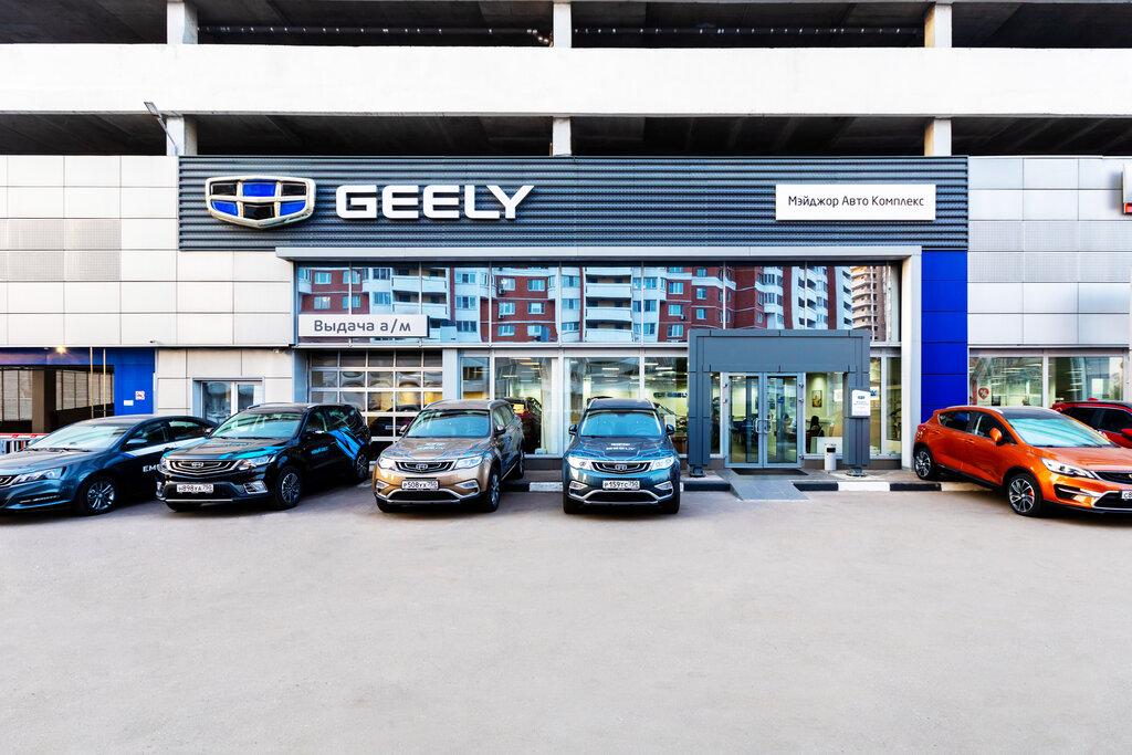 Автосалоны в москве мейджер вакансии автосалон тойота в москве