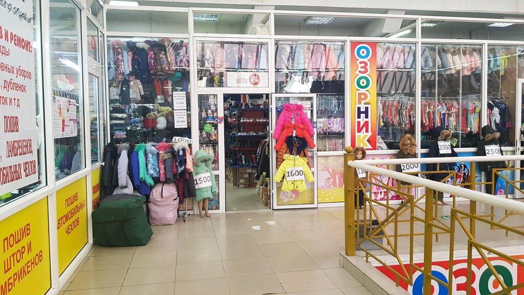 Магазины Детской Одежды В Улан Удэ
