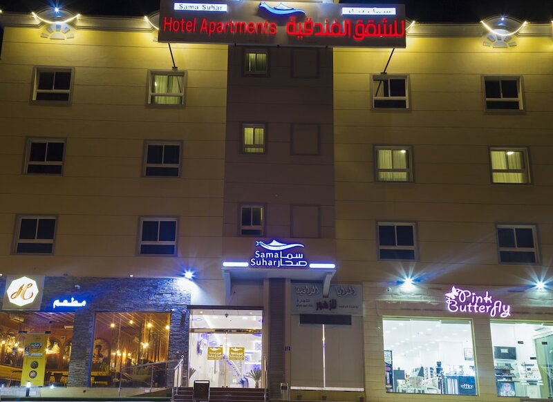 Sama Sohar Hotel Apartment