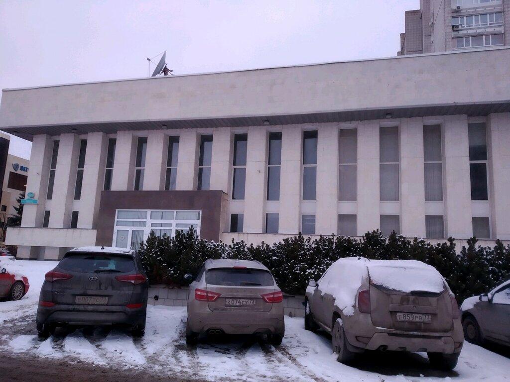 Дома техники ульяновск нижнее кружевное белье ручной работы
