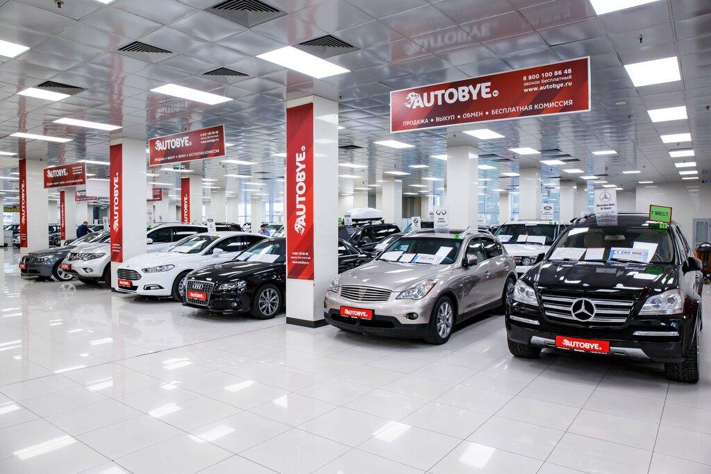 Автосалон в москве купить билет кредитные машины находящиеся в залоге у банка