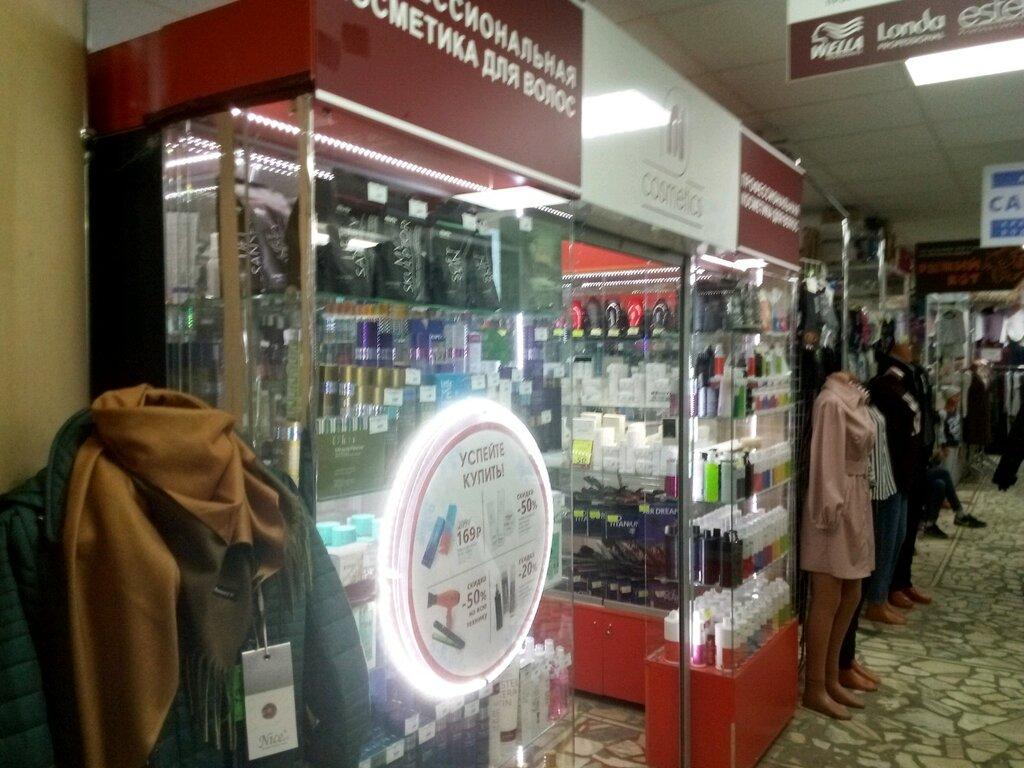 Где купить косметику в чебоксарах купить косметику miriamquevedo