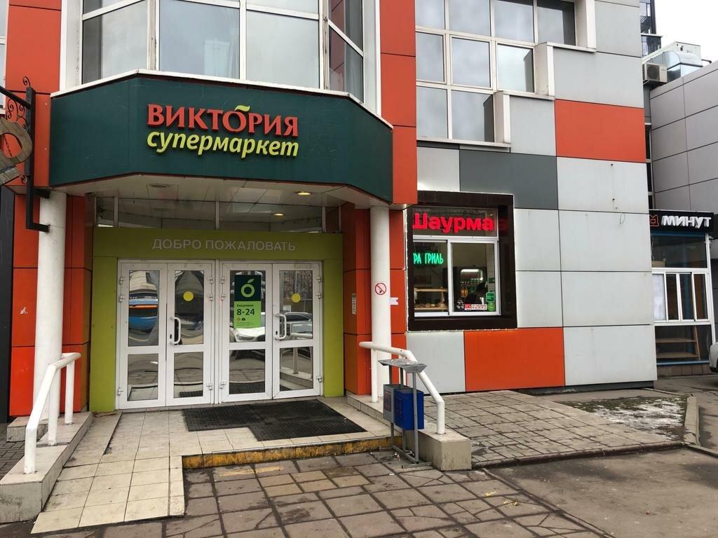 быстрое питание — Pita&Grill — Москва, фото №1