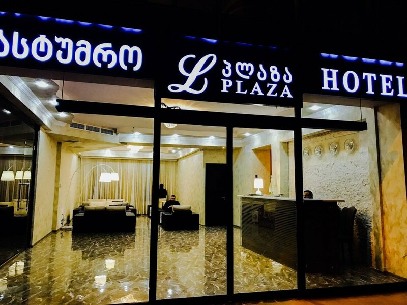 L Plaza Hotel