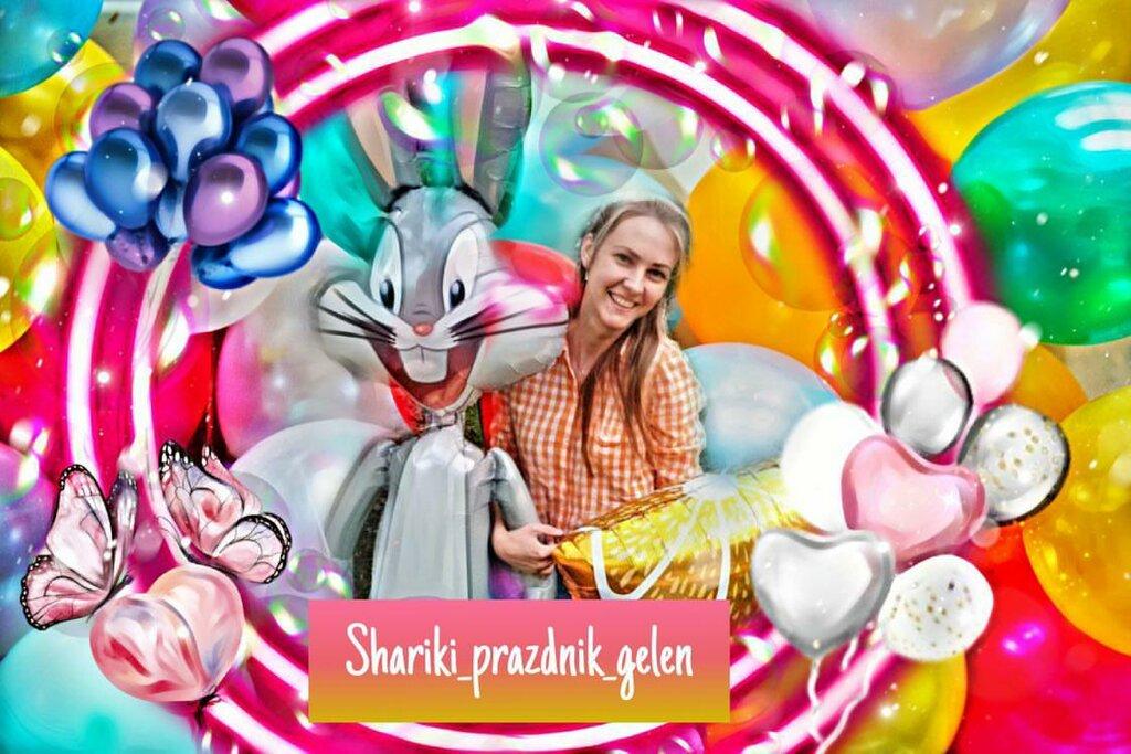 товары для праздника — Воздушные шары в Геленджике от PrazdnikGel — Геленджик, фото №1