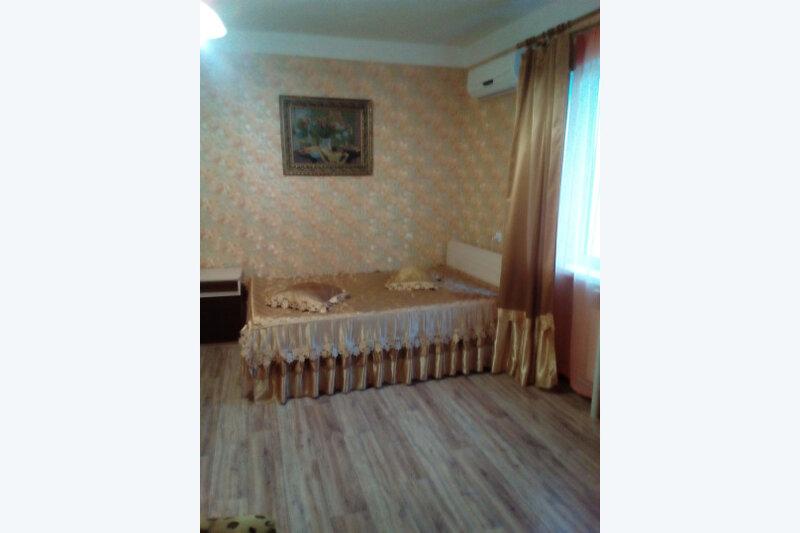 Гостевой дом 'Отдых'