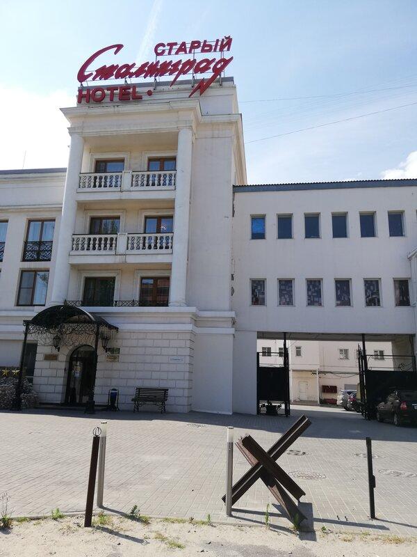 Старый Сталинград