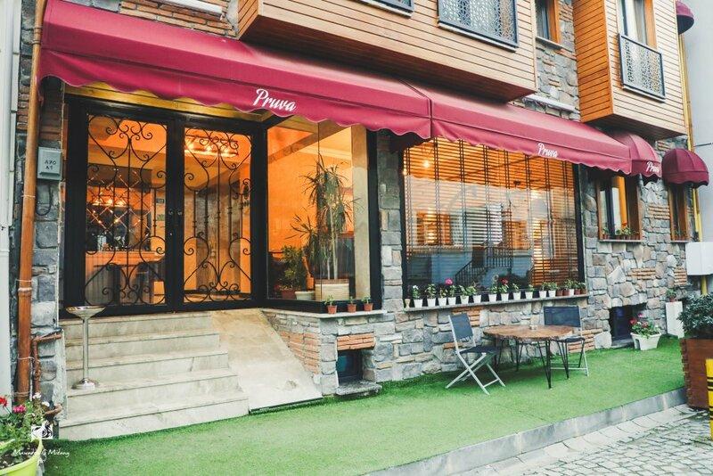 Отель Pruva Sultanahmet İstanbul