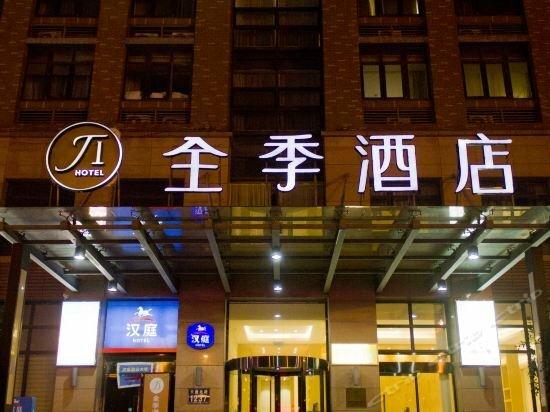 Ji Hotel Ningbo Yinzhou Wanda