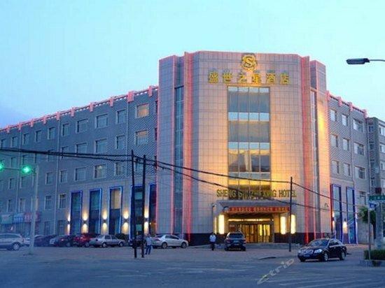 Sheng Shi Zhi Xing Hotel