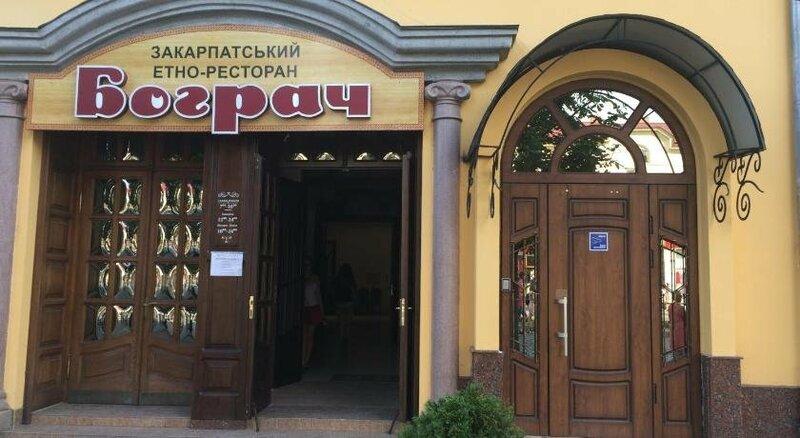 Centre Hostel Uzhgorod