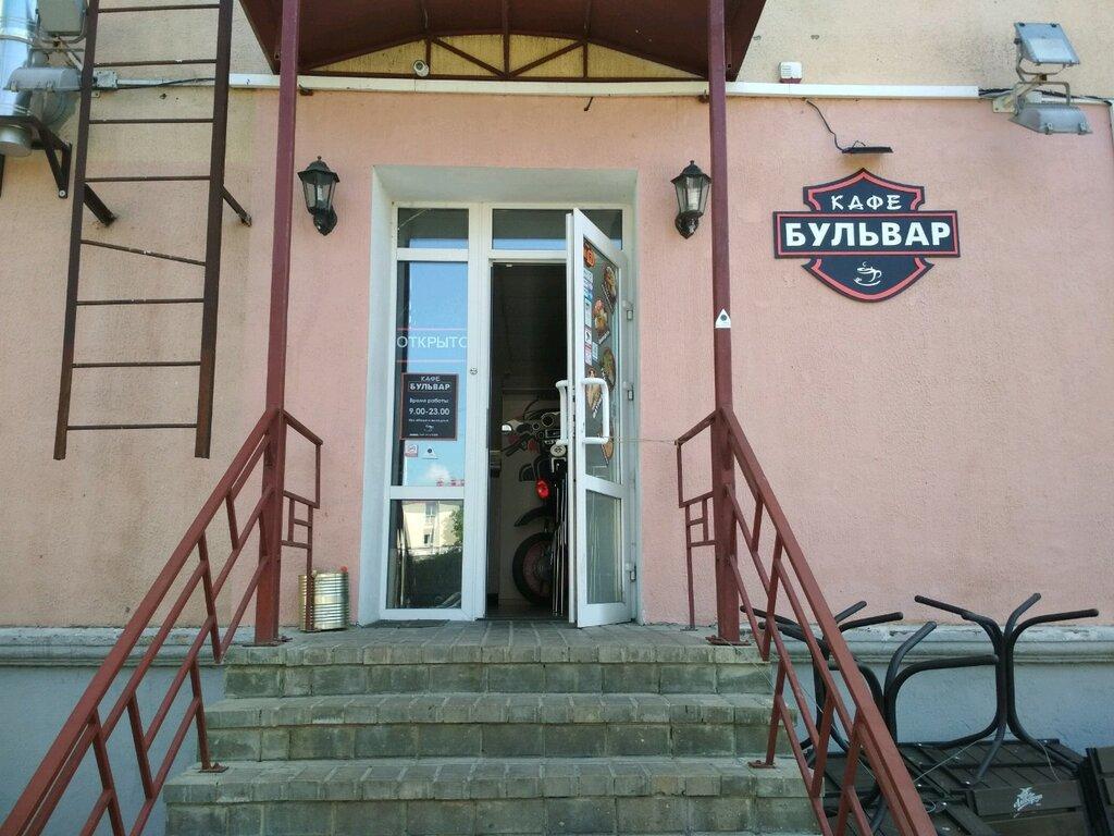 кафе — Бульвар — Витебск, фото №5