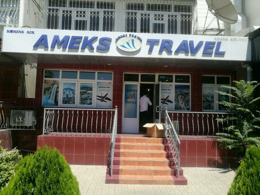 авиакомпания — Ameks Travel — Ташкент, фото №1