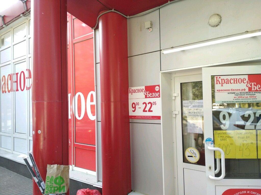 Красный Магазин Ульяновск Созидателей