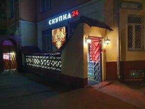 Район часа скупка 24 выборгский советских часов выкуп