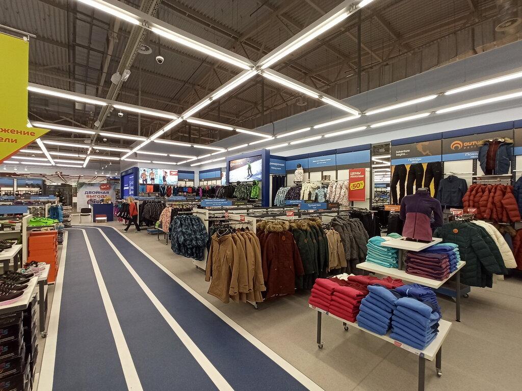 спортивный магазин — Спортмастер — Мозырь, фото №2