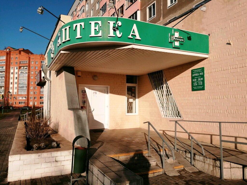 аптека — Могилевское РУП Фармация Аптека № 32 — Могилёв, фото №1
