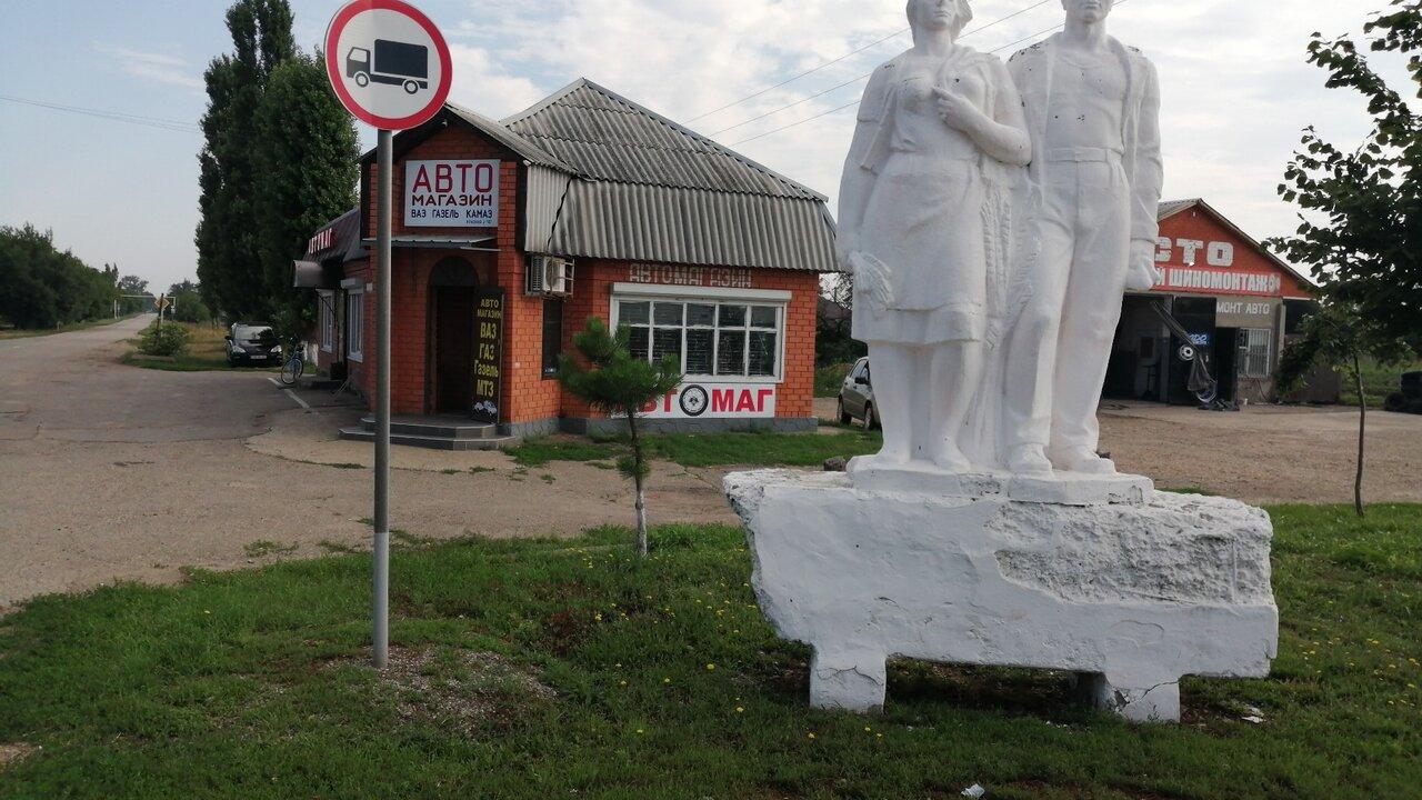 переводе станица кирпильская краснодарский край фото слово форму