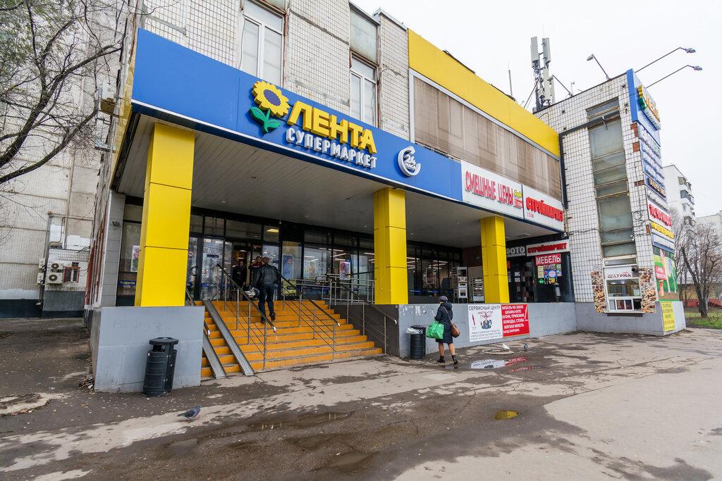 Лента Магазин Ул Ивана Франко