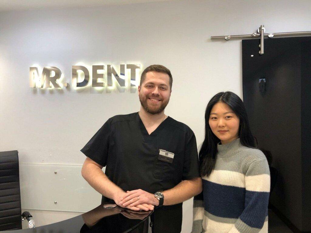 стоматологическая клиника — Мистер Дент — Москва, фото №2