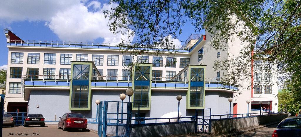 общеобразовательная школа — Школа № 1501 — Москва, фото №2