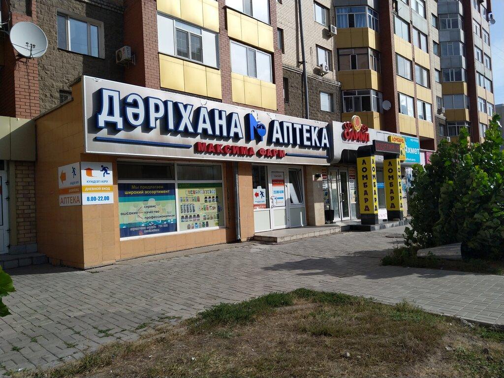 аптека — Максима фарм — Нур-Султан (Астана), фото №1