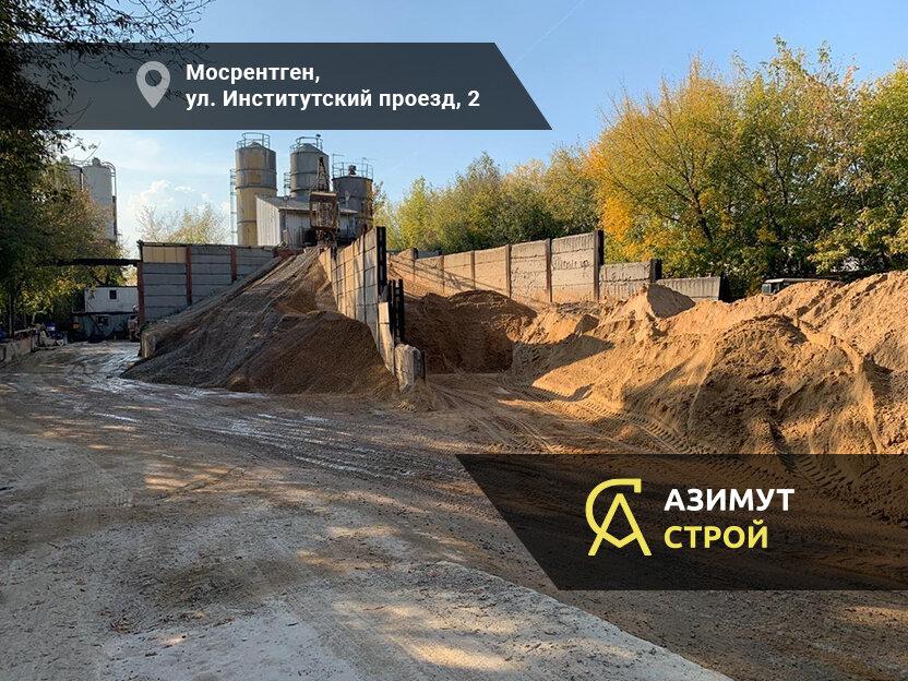 Азимут бетон бетон количество цемента