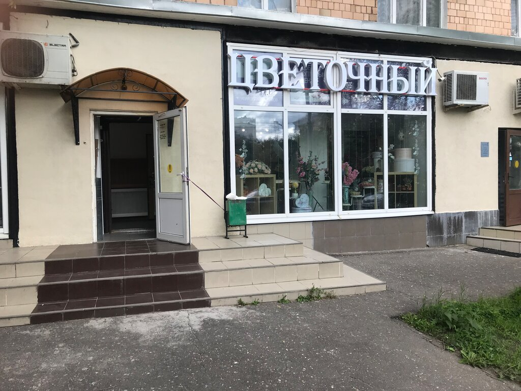 доставка цветов и букетов — FlorPro — Москва, фото №1