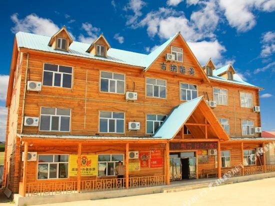 Guna Zuimei Hotel