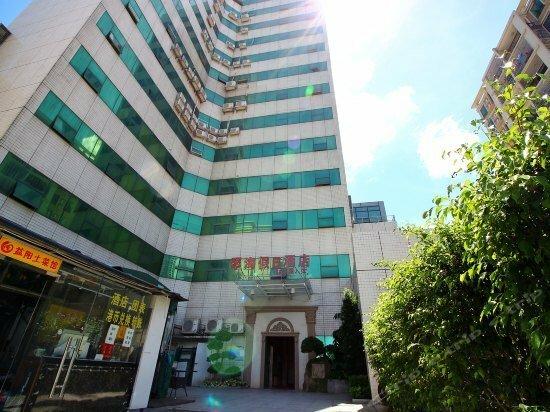 Qinhai Holiday Hotel