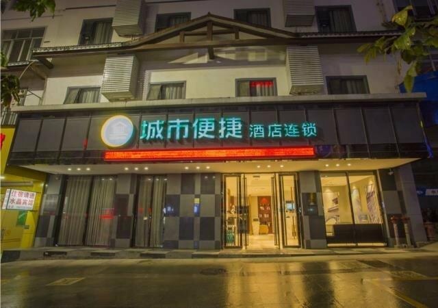 City Comfort Inn Hechi Bama Shouxiang Avenue
