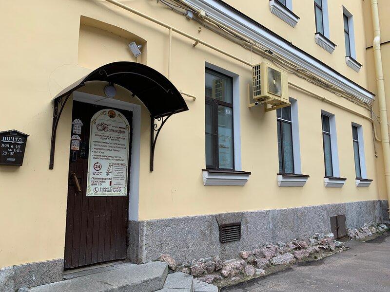 Бельведер Гостевой Дом