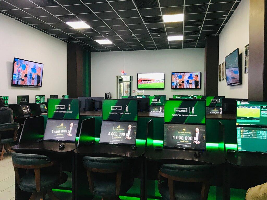 букмекерская контора лига ставок офисы