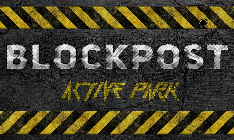 Парк активного отдыха БлокПост