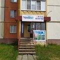 Термопласт, Ремонт окон и балконов в Железнодорожном районе